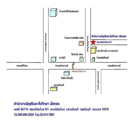 Map-Office-New