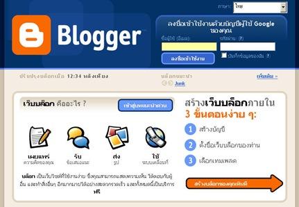 new blog-1