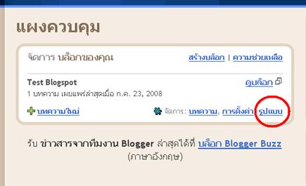 blog theme-1